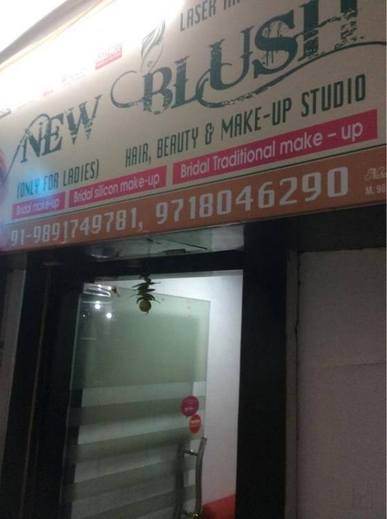 new-blush-beauty-salon-new-delhi-ashok-vihar